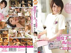 A Cutey Nurse Angel Smile