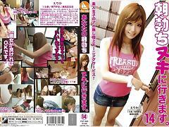 Erika Kashiwagi in Morning Erection 14 part 2